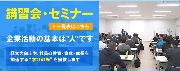 茨木 市 教育 センター ホームページ